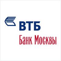 Банк ВТБ в Нижнем Новгороде снижает ставки!