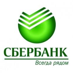 ПАО Сбербанк запускает акцию Счастливое число!